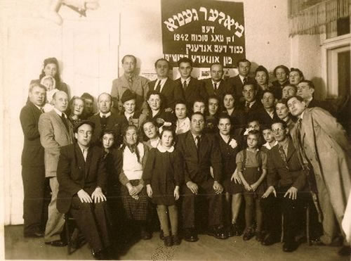 After  war Sukkot Festival celebrated by Biala Podlaska  survivors continuing the brutally interrupted Sukkot  in 1942